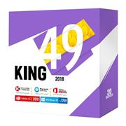 King 49 Software Collection Parand Compony